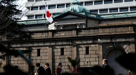 Japonya Merkez Bankası'nda