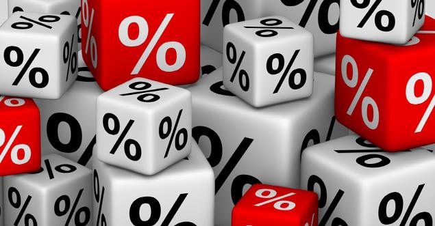 Ticari Kredi Faizleri Düşmeye Devam Ediyor…