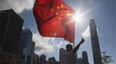 Çin ekonomik verileri önümüzdeki dönemde daha fazla önem kazanabilir