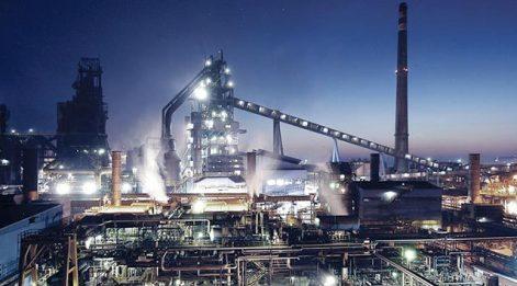 Ereğli Demir Çelik 4. Çeyrek Kar Analizi ve Hedef Fiyat Güncellemesi