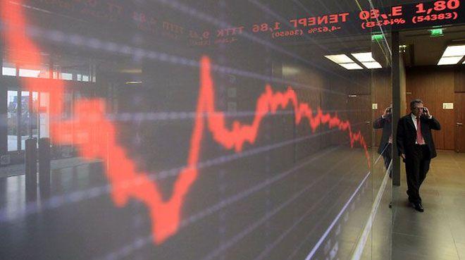 İş Yatırım'dan Uluslararası Piyasalar ve Türk Şirketleri Eurotahvili Fiyatlamaları
