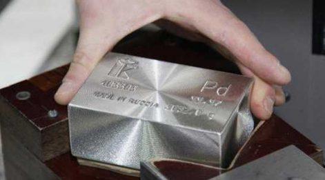 Altın ve paladyum fiyatlarındaki yukarı trend devam edebilir