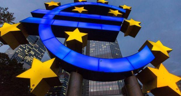 Avrupa bankalarının asıl problemi: Avrupa Merkez Bankası