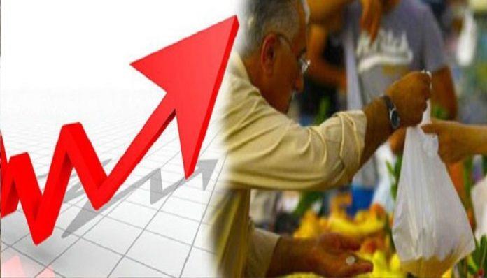 Gedik Yatırım'dan Aralık Enflasyonuna ilişkin makro görünüm…