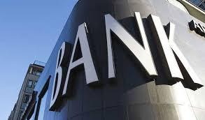 Banka karları bu yıl yükselir mi?