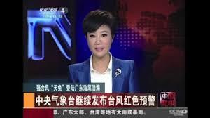 Işık Ökte yazdı: Çin'den güzel haber var