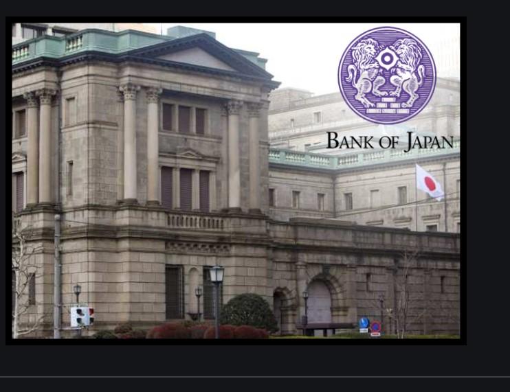 """Maeda: """"Japonya Merkez Bankası negatif faizleri bitirmeyi 2023'te ele alabilir"""""""