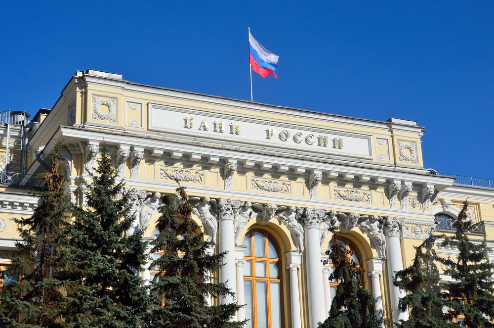 Rusya merkez bankasından sürpriz faiz artışı