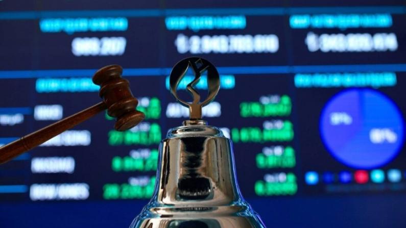 Fiba Grubu, Gelecek Varlık ile Borsa İstanbul'a geri dönüyor