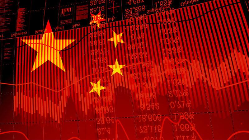 Çin'de bir gayrimenkul şoku daha: Fantasia'nın tahvil işlemleri durduruldu
