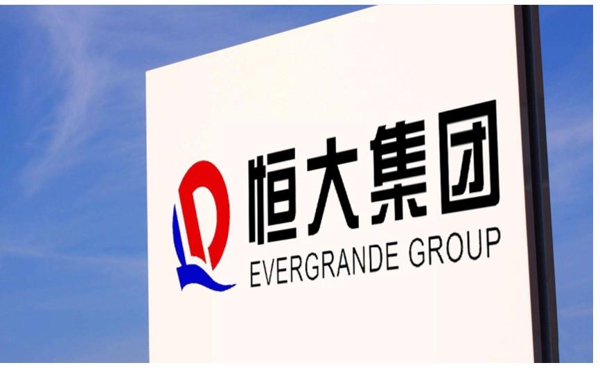 Financial Times: Sorunlu tahvil alan yatırım fonları Evergrande tahvillerini topluyor
